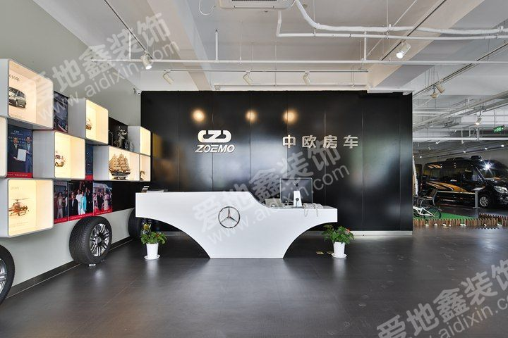 Zhong Ou Automobile Co Ltd Car Showroom Office Building 工程